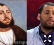 Иоганн-Фридрих Великодушный и Слепаков