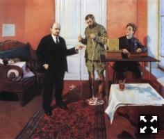 Ленин кисти Грабаря