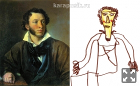 Пушкин - наше всё